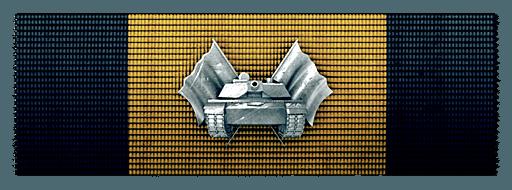 tanksuperiority-round
