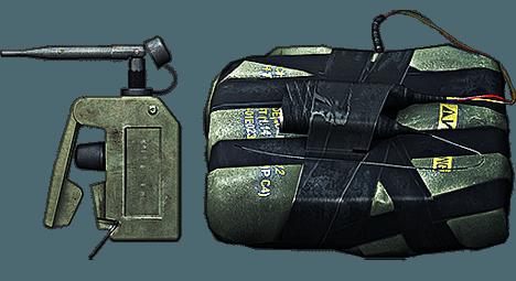 c4 Battlefield 3 – Der Versorger