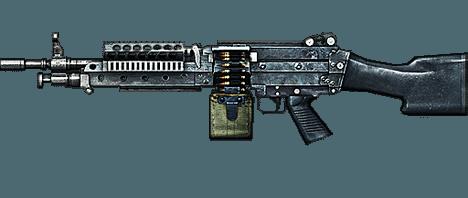 m249 Battlefield 3 – Der Versorger