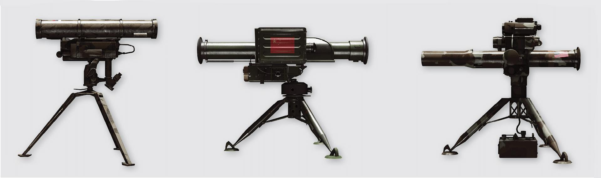 anti-tank_launcher
