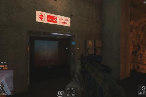 Der Aufzug zur Phantom Base auf Hangar 21.