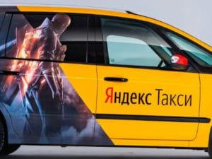 Battlefield 1 Taxi